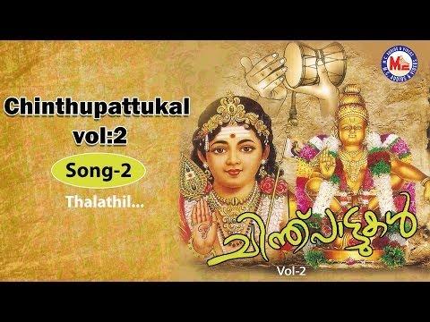 Thalathil - Chinthu Pattukakal (Vol-2)