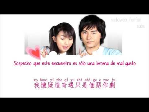 It Started With A Kiss OST - 12. 惡作劇 Practical Joke  - Sub Español PinYin Chinese