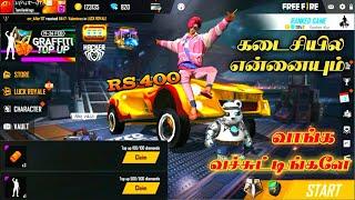 car emote buy in freefire tamil | vedapu gaming