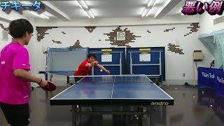 卓球の技術集
