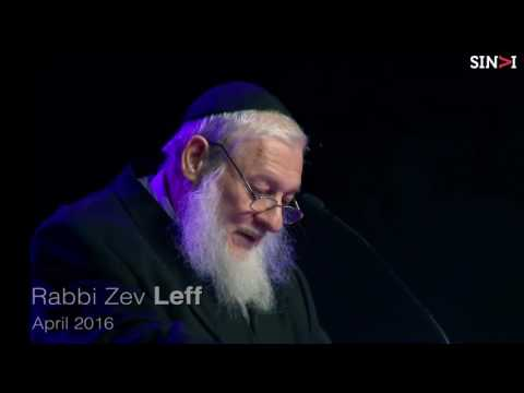 Zev Leff: The Art of Decision-Making
