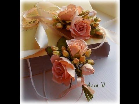 МК Бутоньерка для жениха и невесты.Как сделать ягодки из зефирного фоамирана.Часть 1