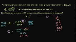 Иррациональные уравнения. Задача 1