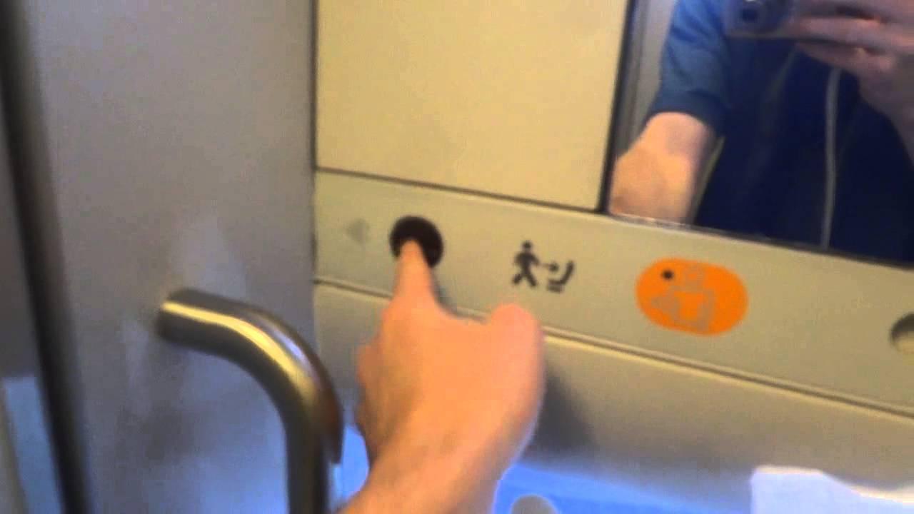 Handicap Bathroom Airplane delta airlines a330 bathroom - youtube