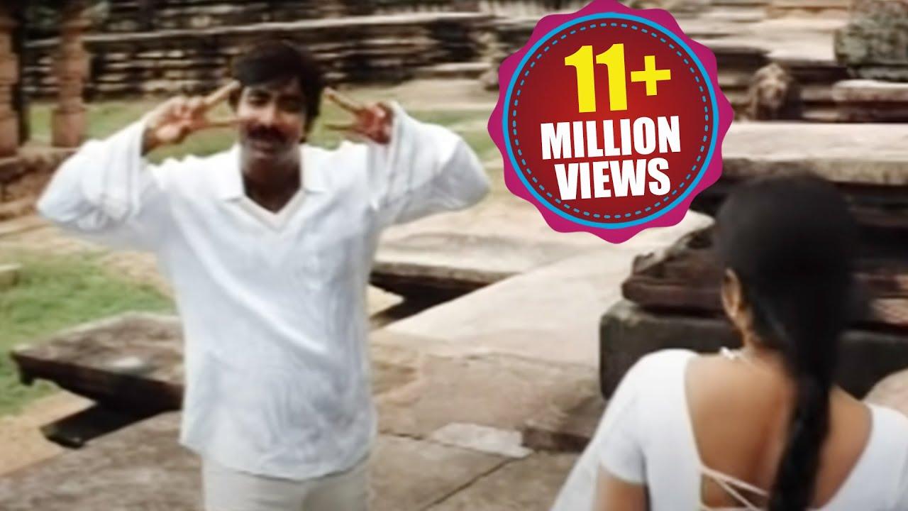 Download Naa Autograph (Sweet Memories) Songs - Manmadhude - Ravi Teja, Gopika