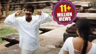Naa Autograph (Sweet Memories) Songs - Manmadhude - Ravi Teja, Gopika