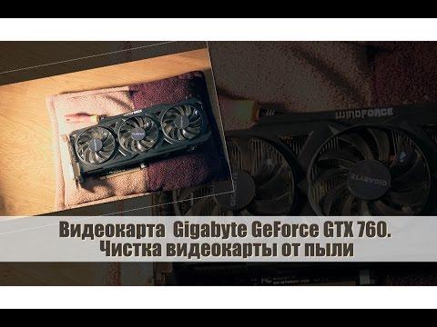 Как разобрать видеокарту gtx 760