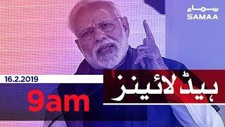 Samaa Headlines 9AM 16 February 2019