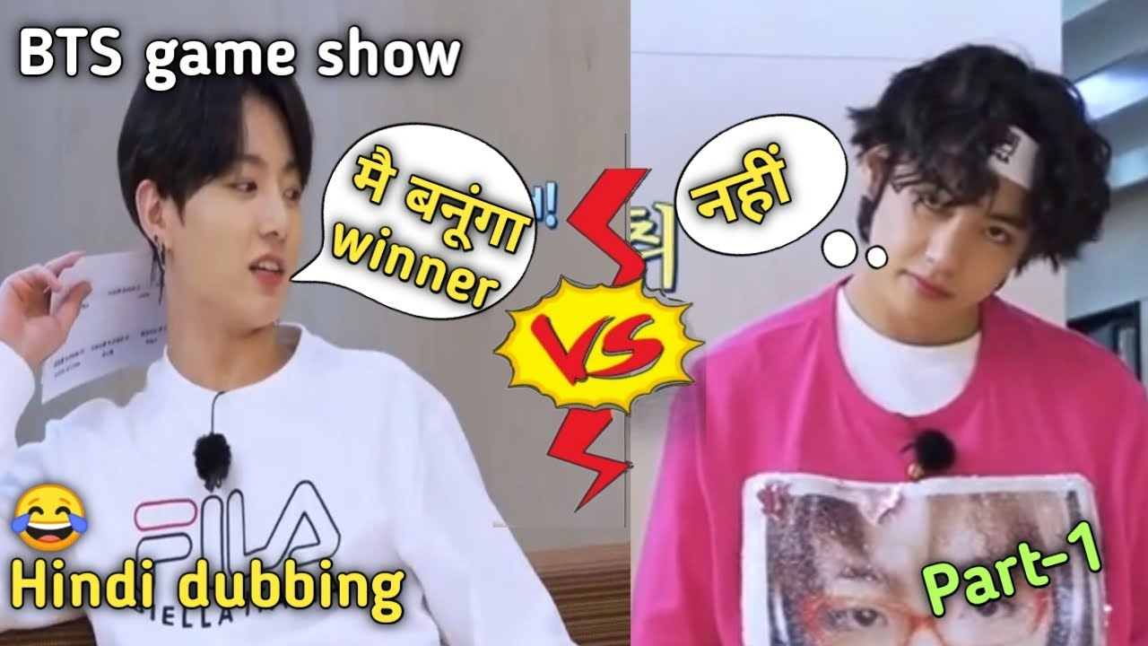 BTS game show // Hindi dubbing? // run bts ep 126 // bts funny drama