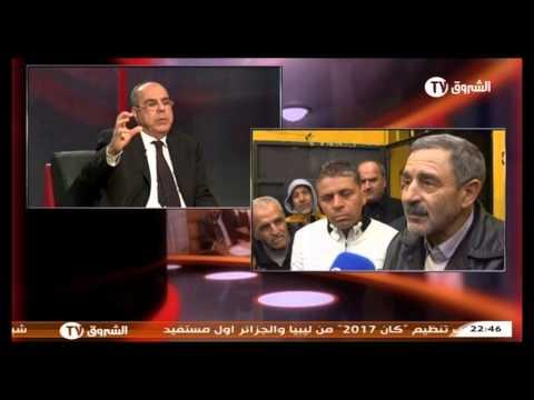 mohamed raouraoua  / محمد روراوة يكشف الكثير من الحقائق في الشروق