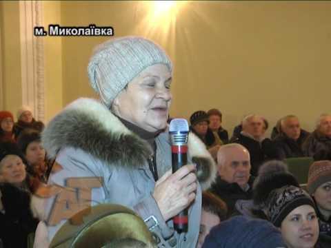Зустріч кандидатів з виборцями Миколаївки