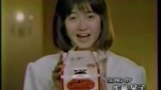 1986年 生稲晃子 曲「ハートに募金を」 拾い物.