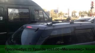 Троллейбус 73 ТролЗа 5265.00 «Мегаполис» №6482