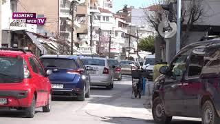 Κιλκίς, 14 Μαρτίου 2020, κλειστοί οι χώροι αναψυχής λόγω κορονοϊού, γεμάτοι οι δρόμοι