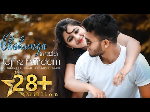 Chahunga Main Tujhe Hardam | Satyajeet Jena | New Cover Video Song | FT.Sanam | Love Race | 2019 |