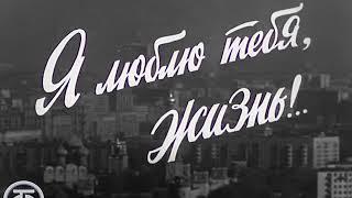 Прогулки по улицам Москвы. Музыкальный фильм (1967)