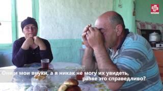 Семья матери, убитой собственным мужем в деревне Курд Габалинского района