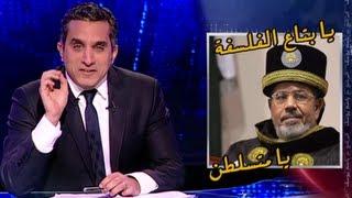 البرنامج - الليله مع مرسي - الحلقه 18 - جزء 1