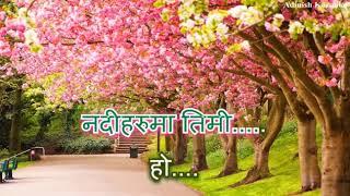 Ritu Haruma Timi Arun Thapa Karaoke with Lyrics YouTube