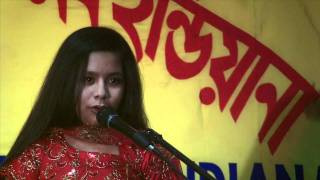 BCIUSA Bijoy Dibosh 2012 Poem: Kajla Didi
