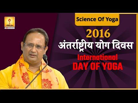 International Yoga Day With Dr. Chinmay Pandya Ji @ 23 June 2016   Vigyan Bhawan, New Delhi