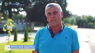 Кращі практики Історія успіху Старобогородчанської об єднаної територіальної громади
