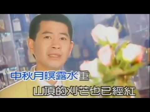 蔡小虎 - 春夏秋冬 - YouTube