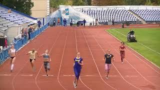 Финал на 100 м, девушки