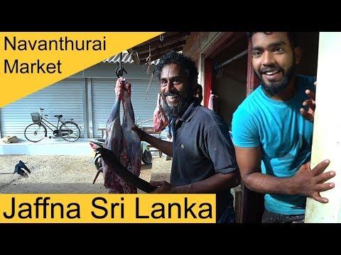 Jaffna Navanthurai Market Sri Lanka E1