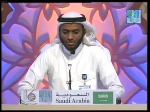 ABDULMAGEED AHMED M FALLATAH, SAUDI ARABIA