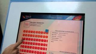 Покупка билетов в кинотеатр Блокбастер на терминале
