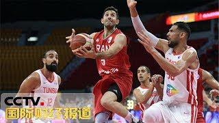 [国际财经报道]2019年篮球世界杯上的转播新技术| CCTV财经