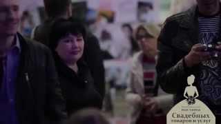 Организатор Алёна Бродская  Свадебная выставка 2013 г  Полтава