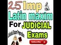 Latin maxim for judicial exam ||every law student should know AG Advise