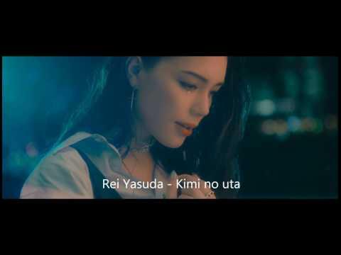 Kimi no uta - Rei Yasuda (Natsume Yuujinchou Roku) Full version + Lyrics