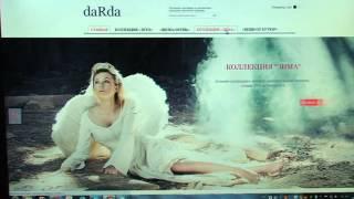 видео Оптовый интернет магазин женской одежды