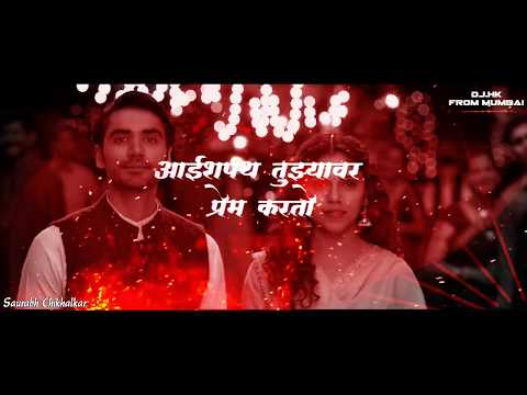 Aai Shappath Dhol Mix Dj Hk Style Mumbai Dont Miss The End  Full Song  Hk Style Vol 3
