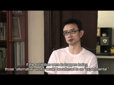 Interview with Zhao Chuan on Chinese contemporary art in the 1980s, by Asia Art Archive