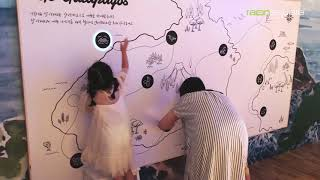 Download Interactive Media Touch Wall:  Projection Mapping, Interacitve Art [DAEKYO TRAUMBELT] Mp3 and Videos