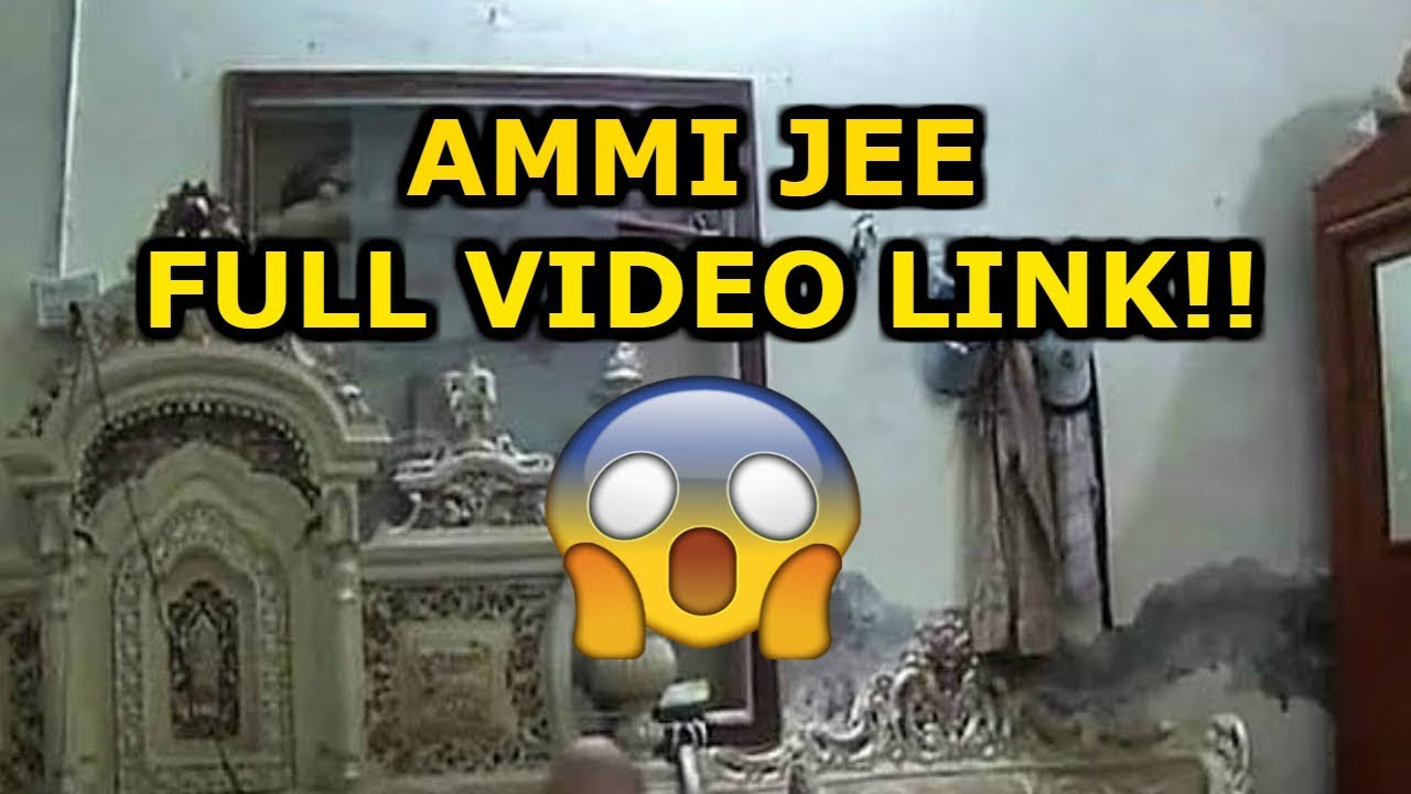 Download AMMI JEE AMI JI AMI G VIRAL VIDEO LINK - AMAZING JAAN