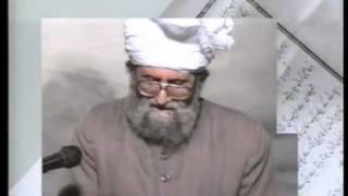 Urdu Dars Malfoozat #455, So Said Hazrat Mirza Ghulam Ahmad Qadiani(as), Islam Ahmadiyya