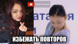 МАСКАРАД МЕДВЕДЕВОЙ Новая Короткая Программа Евгении Медведевой и Софья Самоделкина