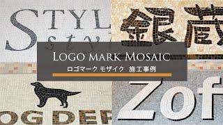 LOGO mark mosaic ロゴマークモザイク【ユニモちはら台 Project】