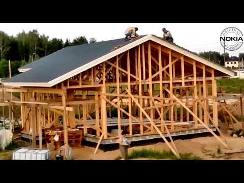 видео: Строим дом своими руками и своими силами (часть 10)
