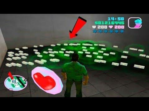 مكان سري في لعبة Gta Vice City يوجد به الكثير من المال Youtube