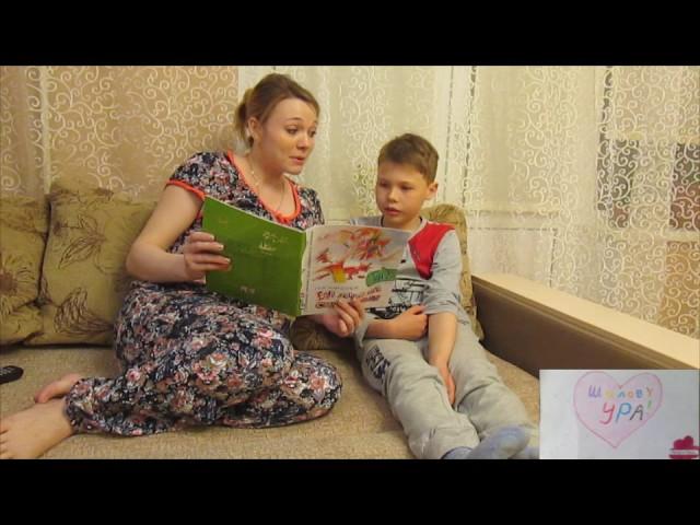Изображение предпросмотра прочтения – МарияСухоручкина читает произведение «Счастье» (Шилов Николай)