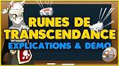 Dofus Transcendence Runes Fixed Or Still Bugged Youtube