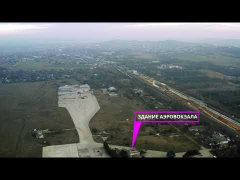 Аргументы недели Крым: Керченский аэропорт январь 2020