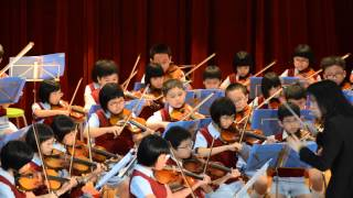 Vanguard Overture - 初弦 - 中華基督教會基灣小學(愛蝶灣) 四十五周年校慶音樂會