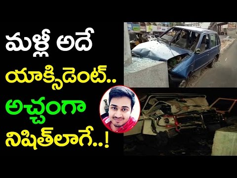 Nishith Narayana Type Accident In Hyderabad | Car Hit Metro Pillar | Maruthi Car Crashed | Taja30